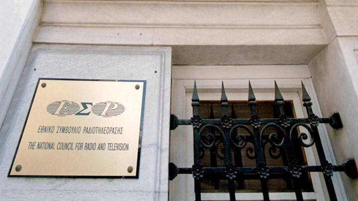 Εντατικοποιεί τους ελέγχους σε τηλεοπτικούς σταθμούς το ΕΣΡ μετά τον «πόλεμο» για την ΕΡΤ