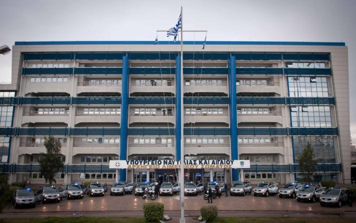 Υπουργείο Ναυτιλίας: Πιάνουν δουλειά στην ΑΕΝ (76 υποψήφιοι)