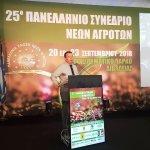 Κόκκαλης: «Προτεραιότητα να επενδύσουμε στην ηλικιακή ανανέωση του αγροτικού τομέα»