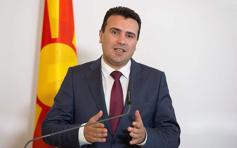 ΠΓΔΜ: Υπέρ του «Ναι» το 91,37% – Στο 36,11% η συμμετοχή