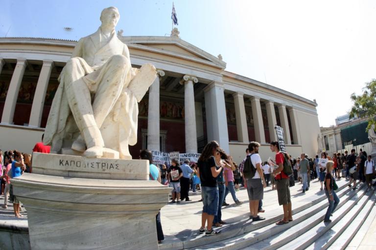 Στην… ίδια τάξη μένει η Ανώτατη Εκπαίδευση στην Ελλάδα