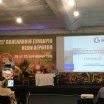 Η GAIA ΕΠΙΧΕΙΡΕΙΝ στο 25ο Πανελλήνιο Συνέδριο Νέων Αγροτών