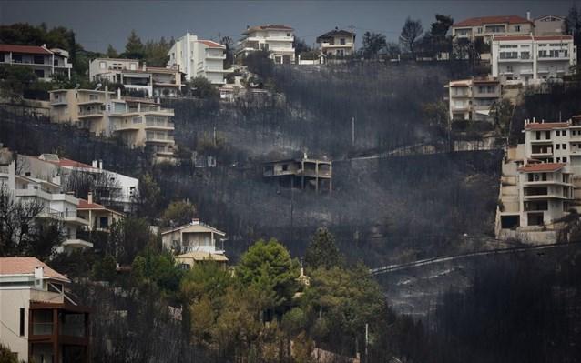 Μάτι: Στην Εισαγγελία το πόρισμα του πραγματογνώμονα της Πυροσβεστικής