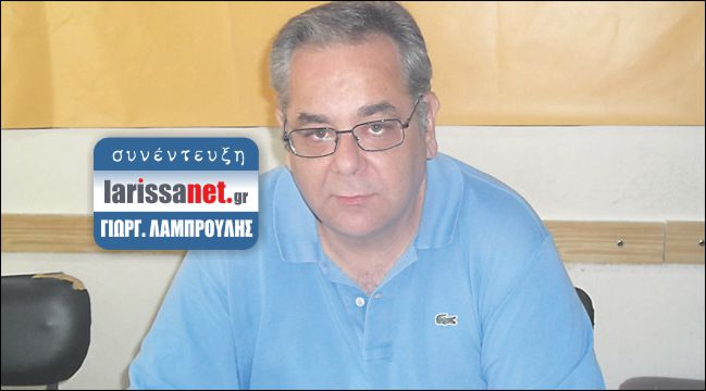 Γ. Λαμπρούλης: «ΣΥΡΙΖΑ και ΝΔ ξεθάβουν νέα ψεύτικα διλήμματα»