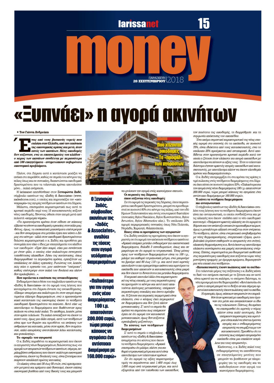 15_Money.indd