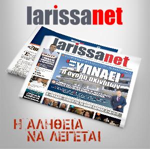 larissanet 243 (6)