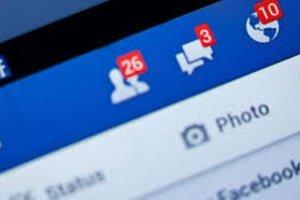 Χακαρίστηκαν 50 εκατομμύρια λογαριασμοί στο Facebook – Διαγράφονται προφίλ χρηστών