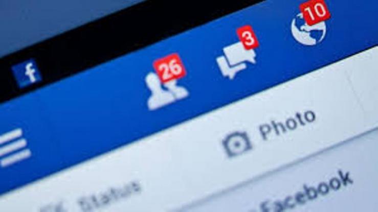 Σοκ στη Ρόδο: 19χρονη έστειλε αίτημα φιλίας στο Facebook στον «βιαστή» της