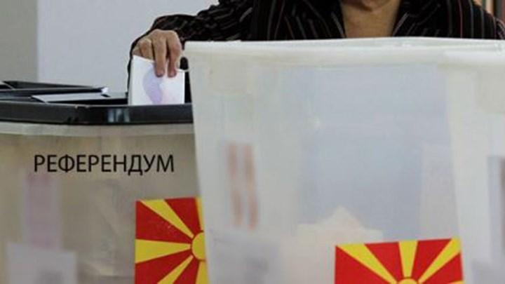 Πολύ μικρή η συμμετοχή στα δημοψήφισμα στην ΠΓΔΜ