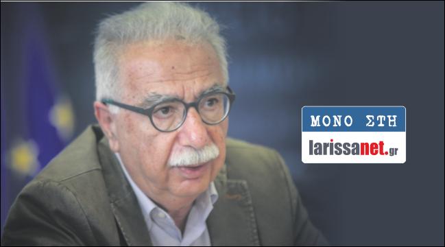 Γαβρόγου στo larissanet.gr: Προέχει το γενικό συμφέρον, όχι το προσωπικό