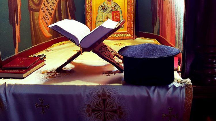 Προκήρυξη πρόσληψης… ιερέων από Μητρόπολη της Θεσσαλίας