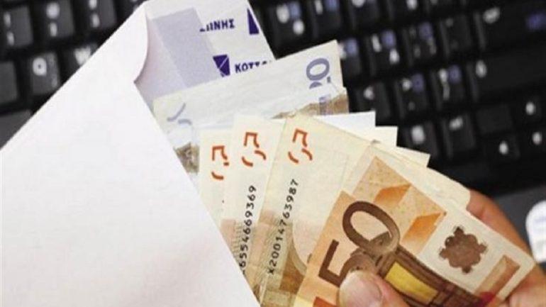Ξέχασε στο νοσοκομείο φάκελο με 4.500 ευρώ