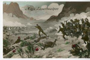 Εκδήλωση για τη μάχη του Σαρανταπόρου