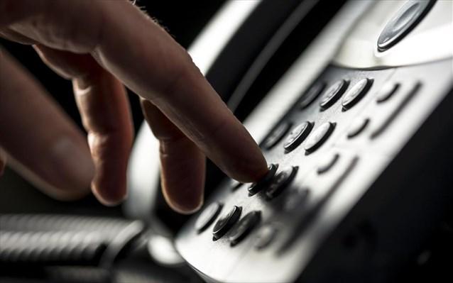 ΕΕΤΤ: Διευκρινίσεις και παραδείγματα για το τέλος διακοπής συμβολαίου σε κινητά και σταθερά