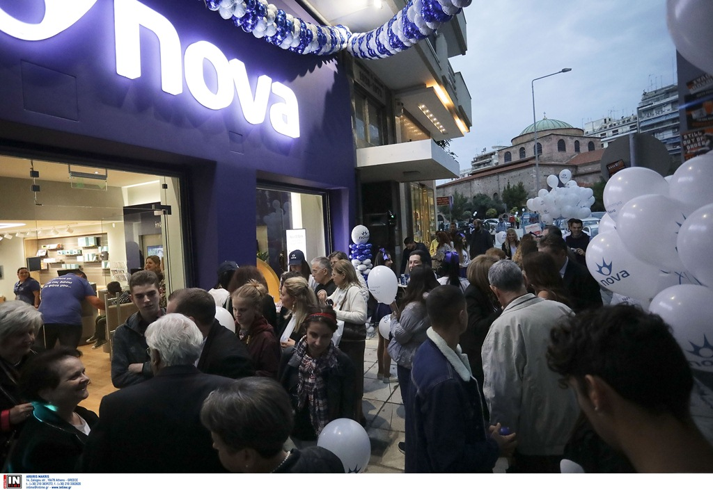 NOVA1 (1)