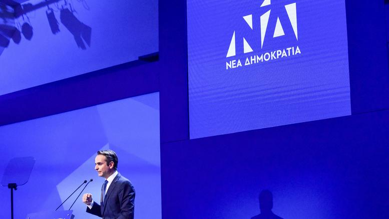 Μητσοτάκης: Tο νέο σήμα της ΝΔ σηματοδοτεί ένα κόμμα ανοιχτό