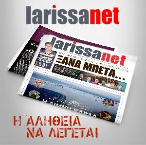 larissanet 244 (5)
