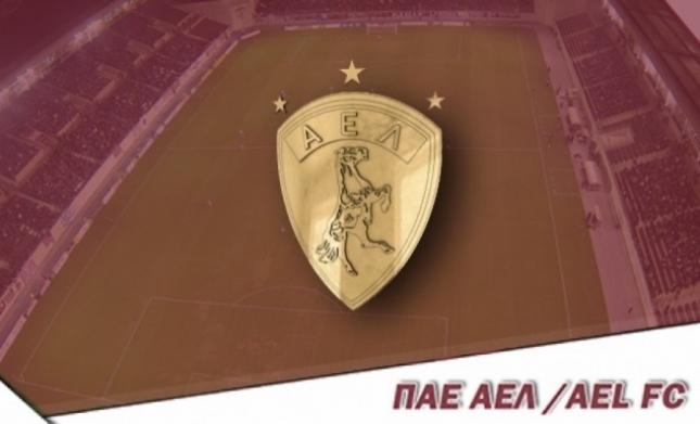 «Μήνυση για στημένο παιχνίδι εις βάρος της εξετάζει η ΑΕΛ»