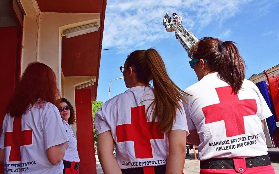 Προθεσμία 10 ημερών στον Ερυθρό Σταυρό για τις αλλαγές