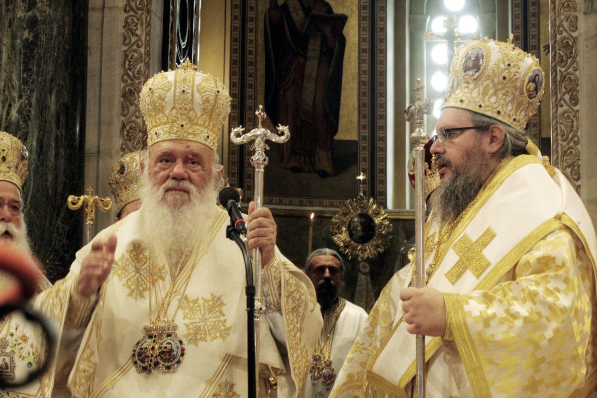 Τί είπαν Αρχιεπίσκοπος Αθηνών και ο νέος Μητροπολίτης Λαρίσης