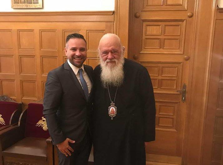 Στον Αρχιεπίσκοπο Ιερώνυμο ο Γιώργος Κατσιαντώνης