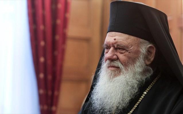 Ιερώνυμος: Αγαπάμε τον Πατριάρχη και τον Πρωθυπουργό, αλλά πιο πολύ την Εκκλησία και την πατρίδα