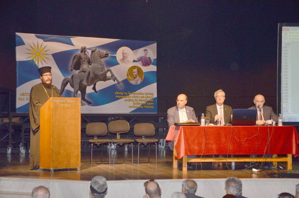 Εκδήλωση για τη Μακεδονία στη Λάρισα (φωτ.)