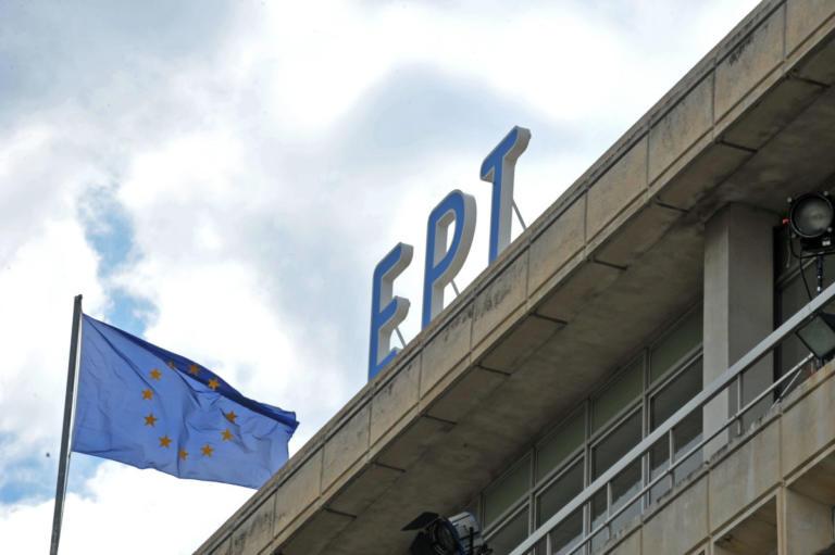 Παραιτήθηκε ο διευθυντής ενημέρωσης της ΕΡΤ