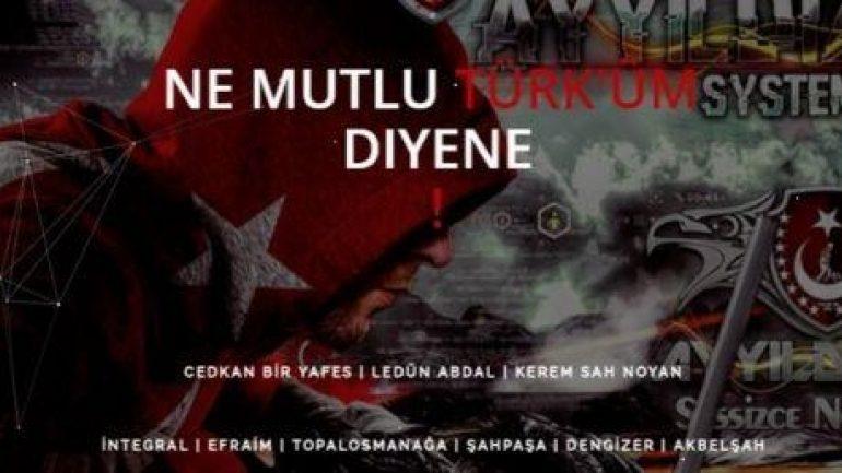 Τούρκοι χάκερς επιτέθηκαν σε τουλάχιστον 100 ελληνικές ιστοσελίδες