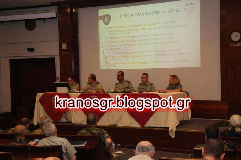 1η Στρατιά: Yγειονομική μέριμνα στο Στρατό Ξηράς