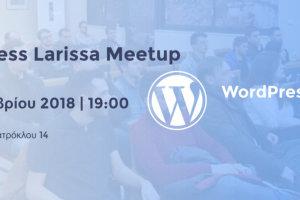 14ο WordPress meetup στη Λάρισα