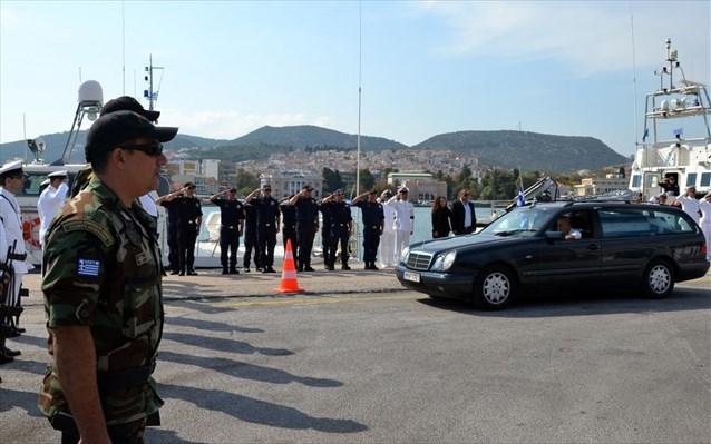 Μυτιλήνη: «Τελευταίο αντίο» στον υποπλοίαρχο Κυριάκο Παπαδόπουλο