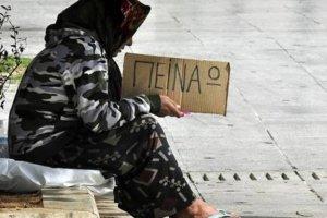 Η φτώχεια θέλει συλλογικότητα*