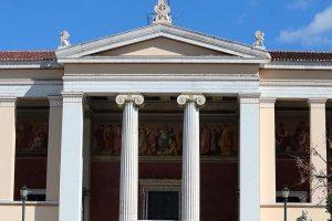 Η Πρυτανεία «κλείνει» αύριο Πέμπτη τη Φιλοσοφική Σχολή λόγω Ρουβίκωνα
