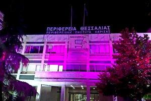 Φωταγωγήθηκε η Περιφέρεια για την εκστρατεία για τον καρκίνο του μαστού