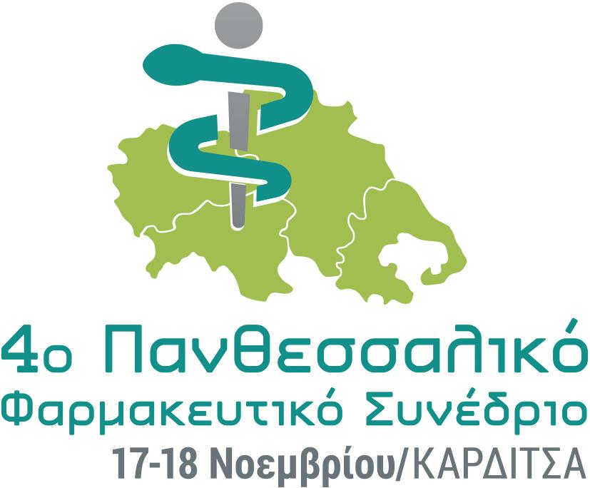 4o Panthessaliko logo final