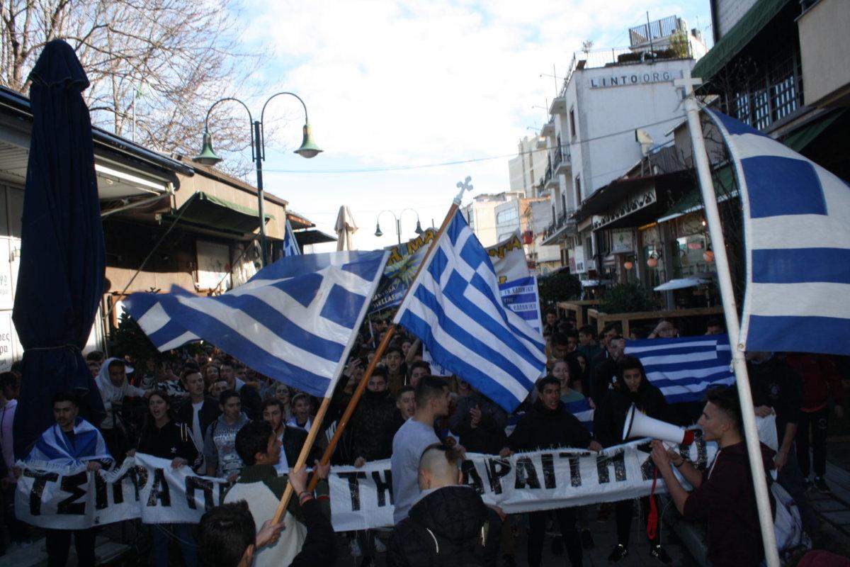 Πορεία μαθητών-αγροτών για την Μακεδονία (φωτ.)