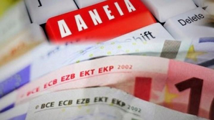 Στις 27 Φεβρουαρίου ανοίγει τα χαρτιά της η Κομισιόν για τα «κόκκινα δάνεια» στην Ελλάδα