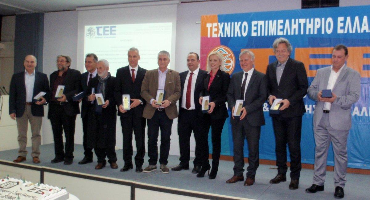 Πίτα και βραβεύσεις στο ΤΕΕ ΚΔ Θεσσαλίας