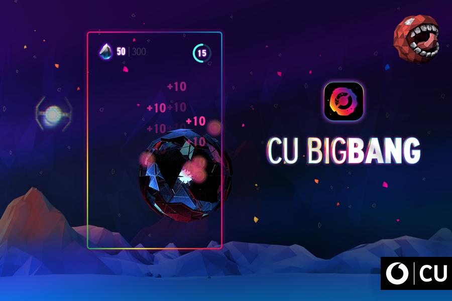 CUBigBangApp: ανοίξου σε νέους κόσμους!
