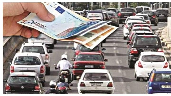 Πότε θα αναρτηθούν στο Taxisnet τα τέλη κυκλοφορίας