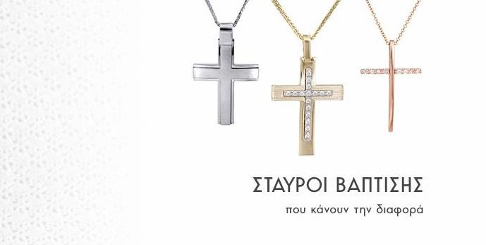4ab38daa8f87 Οι συμβολισμοί στη Βάπτιση και η αξία του βαπτιστικού σταυρού ...
