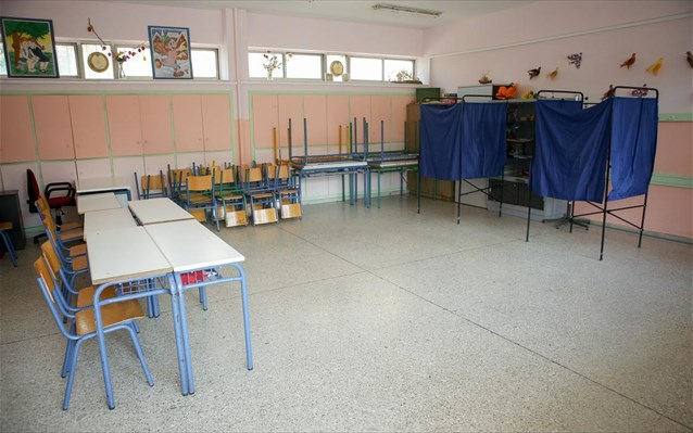 8defd10d03 Δεν θα καθαρίσουν τα εκλογικά κέντρα οι σχολικές καθαρίστριες ...
