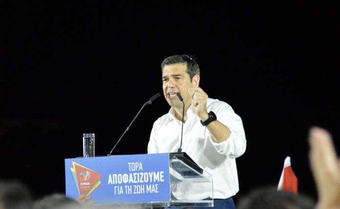 """Ο Αλέξης Τσίπρας δηλώνει από τον Βόλο: """"Η ελπίδα θα κερδίσει την έπαρση και την αλαζονεία"""""""