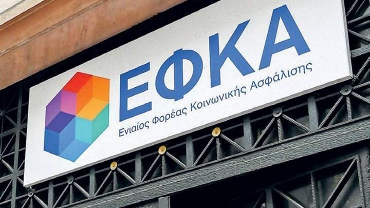 Συντάξεις σε χρόνο ρεκόρ φέρνει ο e-ΕΦΚΑ – Στόχος η απονομή συντάξεων μέσα σε ένα 24ωρο
