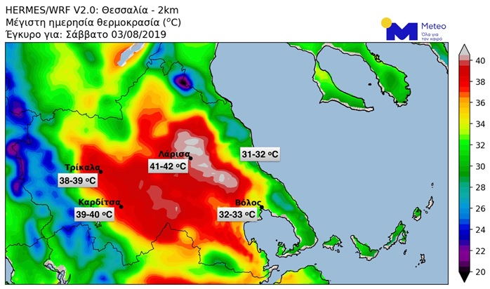 Πολύ υψηλές θερμοκρασίες σήμερα σε όλη τη Θεσσαλία