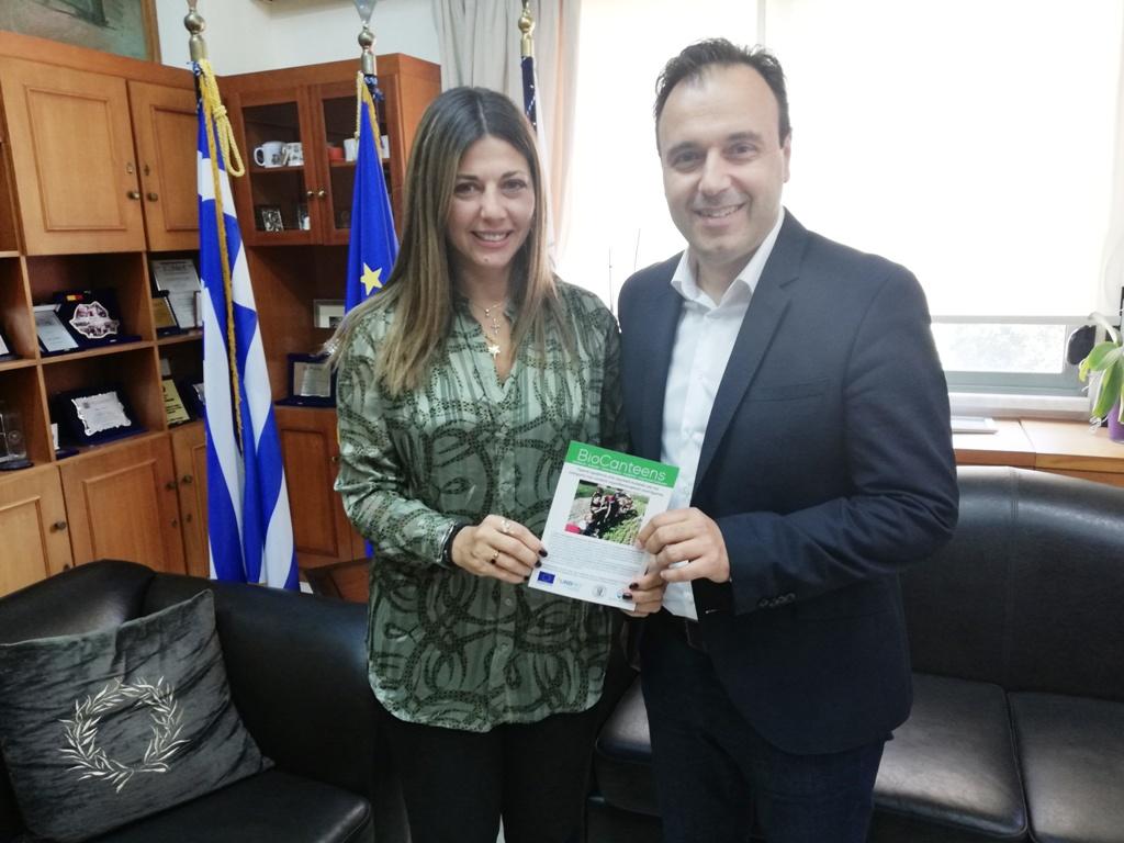 Η Ζαχαράκη στον Δήμο Τρικκαίων και εφ' όλης συζήτηση για Παιδεία και Εκπαίδευση