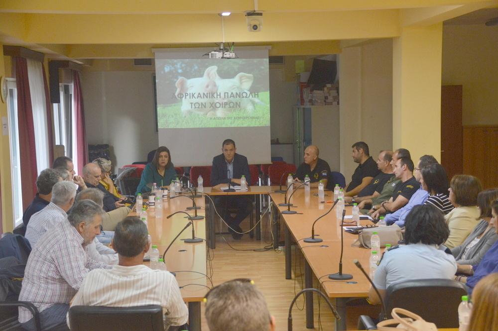 Ευρεία σύσκεψη στην Π.Ε. Καρδίτσας για την πανώλη των χοίρων