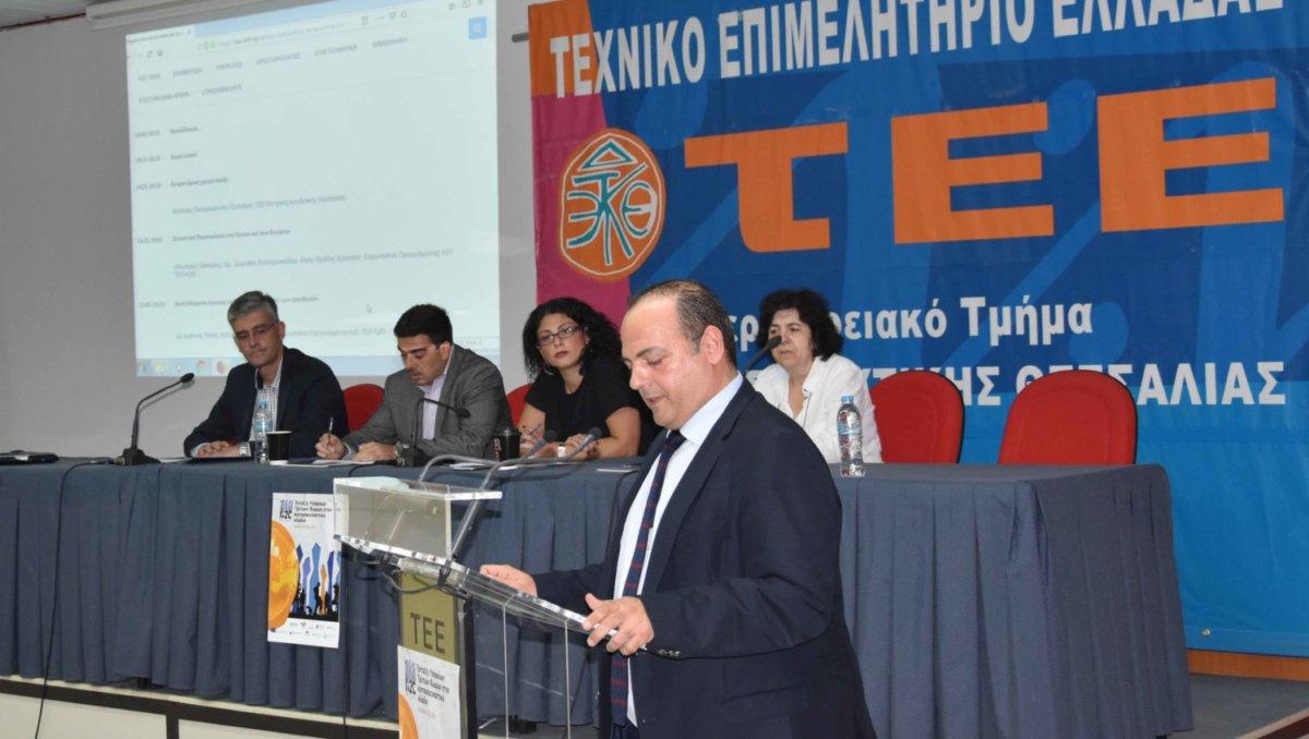Ενημέρωση ΤΕΕ για ένταξη μεταναστών στην αγορά εργασίας των κατασκευών