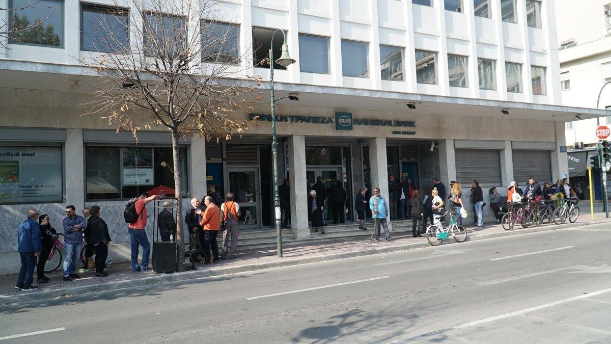Ατελείωτες «ουρές» έξω από τις τράπεζες της Λάρισας